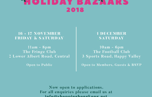 Holiday Bazaars Season 2018